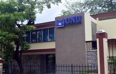edificio-cnu